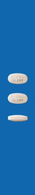 50jouzai