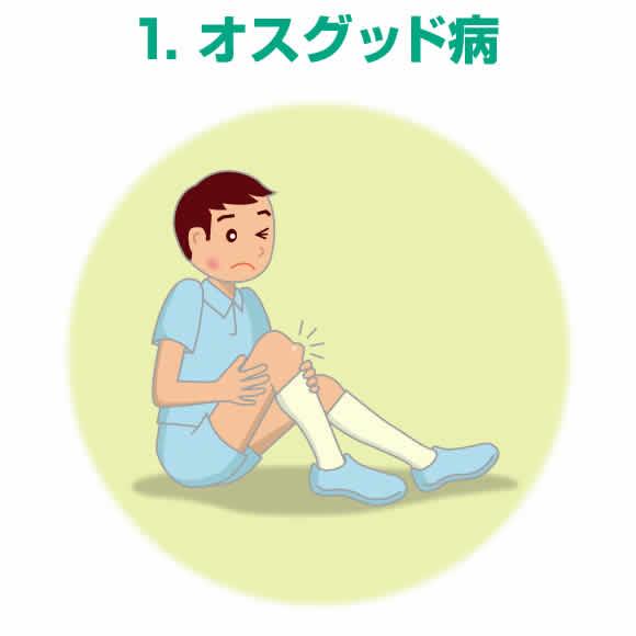 sports_01