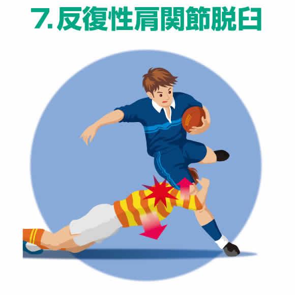 sports_07