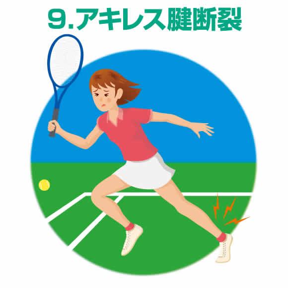sports_09