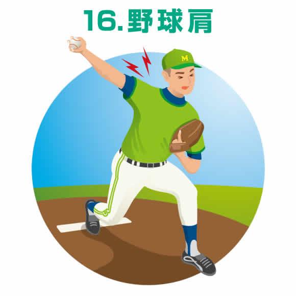 sports_16