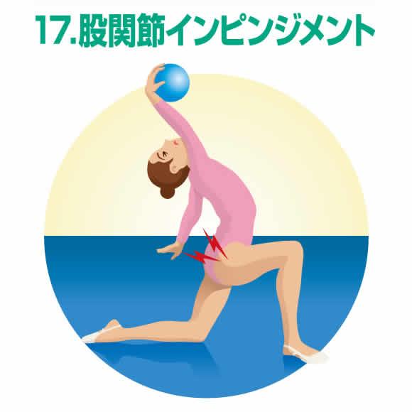 sports_17