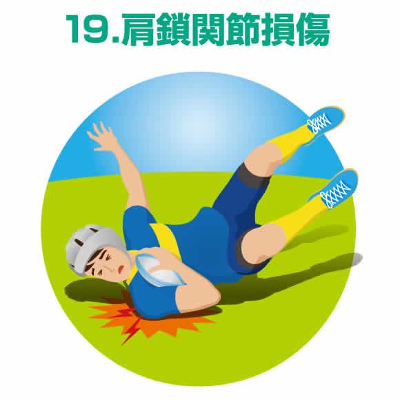 sports_19