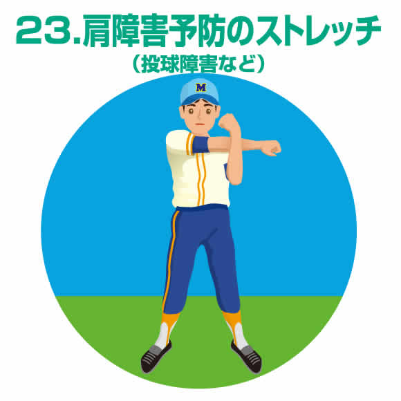 sports_23