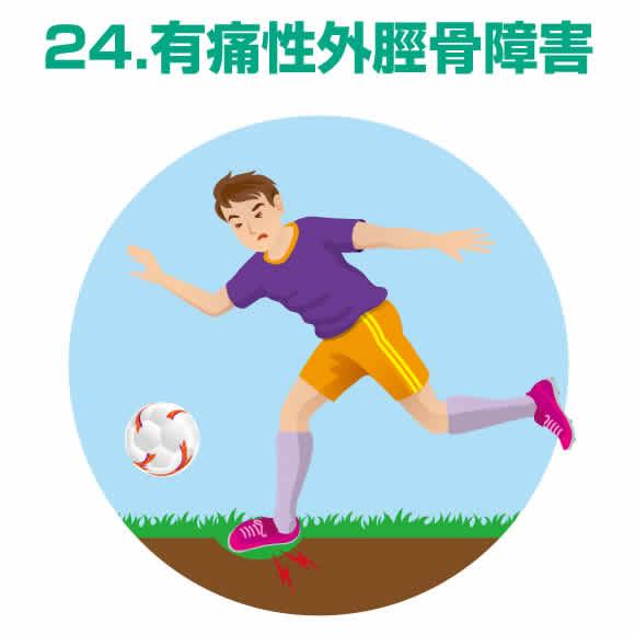 sports_24