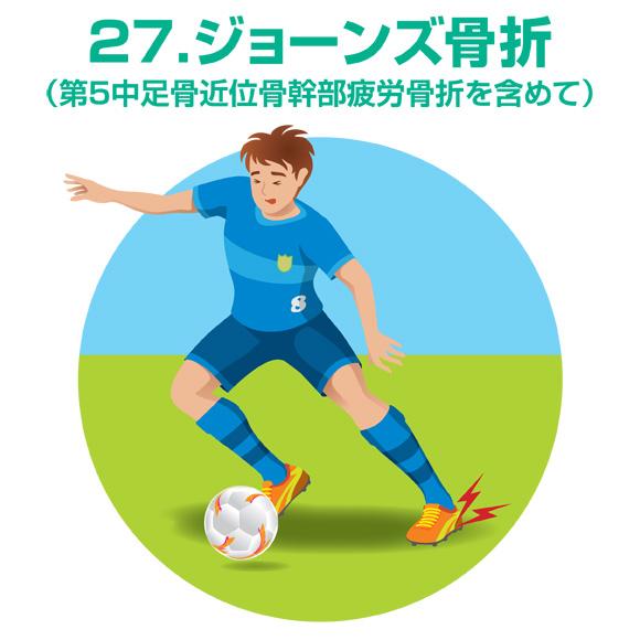 mikasa_s27_Last